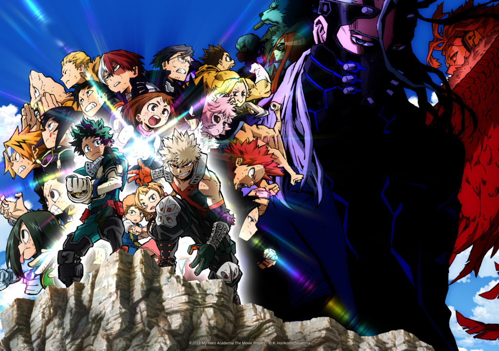 My Hero Academia Heroes Rising Is Coming To Theaters February 26th Nuke The Fridge