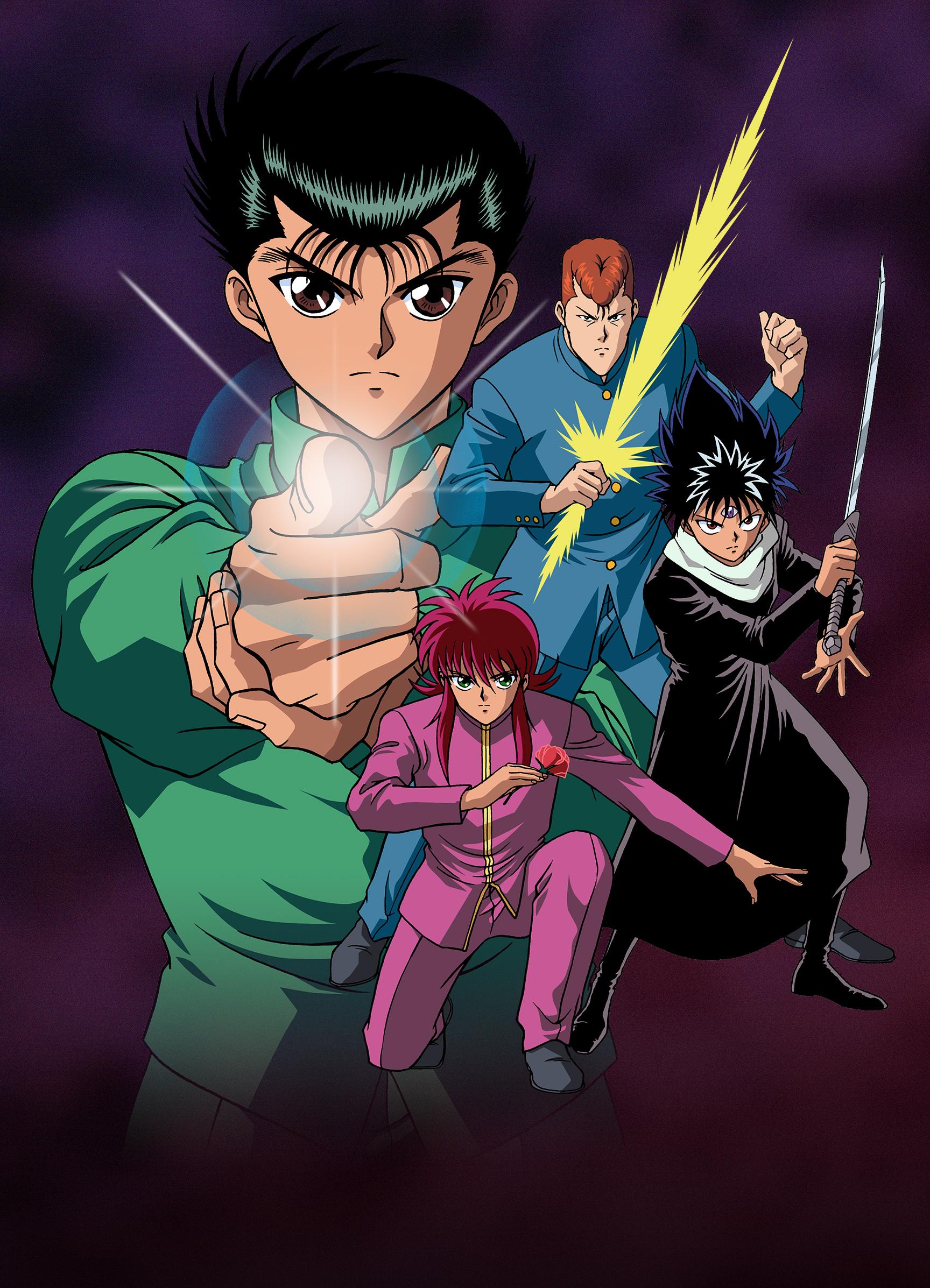 Yuyu Hakusho Ghost Files Season 1 2 3 Steelbook Blu Ray